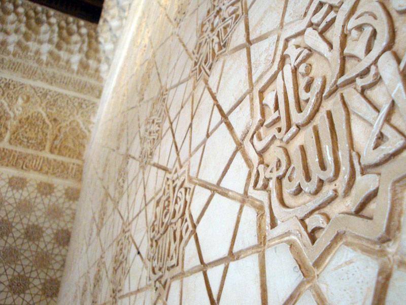 Imager detail of Alhambra stonework
